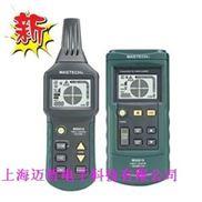 深圳华谊MS6818电缆探测仪MS-6818