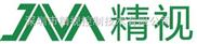 深圳市精视控制技术有限公司推出*款无风扇视觉控制器