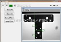 精视Xvision机器视觉软件
