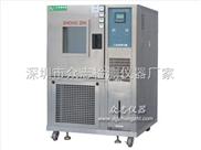 恒温试验机-http://www.dgzhongzhi.com