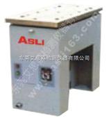 工频振动试验机|高频振动试验台