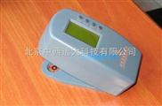 彩色反射密度仪/黑白密度计 型号:PRB03-159816(中文汉显)C型