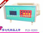 pld-0202-便攜式顆粒計數器