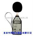 精密脉冲声级计 型号:ZH1/AWA5661-1(替代AWA5661)库号:M68383