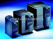 西门子MM420变频器销售