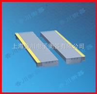 SCS-XC-B10吨出口式汽车衡(50吨出口式汽车衡)