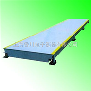 SCS-XC-F10吨数字式汽车衡(200吨数字式汽车衡)