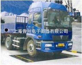 10吨固定式汽车衡(200吨固定式汽车衡)