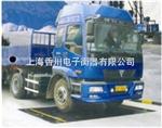SCS-XC-E10吨固定式汽车衡(200吨固定式汽车衡)