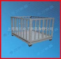 DCS-XC-H1吨牲畜地磅(3吨牲畜地磅)