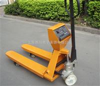 DCS-XC-F1吨液压叉车秤(3吨液压叉车秤)