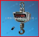 OCS-XC-A50kg直视吊秤(15吨直视吊秤)