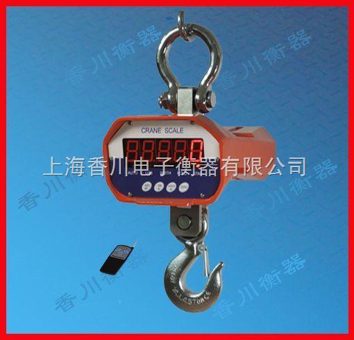 50kg直视吊钩秤(10吨直视吊钩秤)