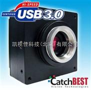 USB3.0高速高清工业相机