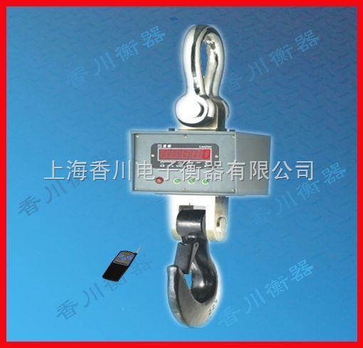 15吨直视电子吊秤(30吨直视电子吊秤)