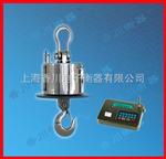 OCS-XC-H1吨无线耐高温带打印吊秤(100吨无线耐高温带打印吊秤)