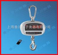 OCS-XC-I50kg直视小量程(300kg直视小量程)