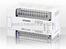 杭州三菱PLC模块 三菱PLC控制器 FX2N系列三菱PLC