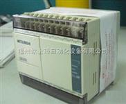 大连FX1N系列三菱PLC选型|三菱PLC模块|三菱PLC控制器