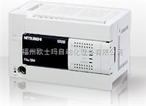 FX3U-485ADP|三菱FX3U系列PLC可编程选型|福州三菱可编程控制器PLC