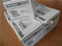 FX3U-USB-BD|三菱FX3U系列PLC可编程选型|福州三菱可编程控制器PLC