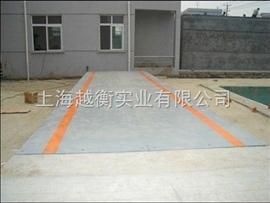 SCS杭州汽车地磅,渐江汽车地磅厂家,江苏汽车电子秤价格