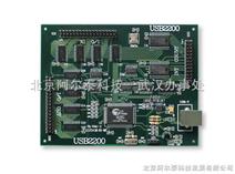 武汉数据采集卡USB总线计数器卡USB2200