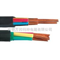 NH-YJV国标耐火电力电缆YJV