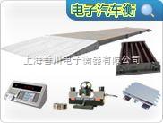 10吨带打印电子汽车衡(200吨带打印电子汽车衡)