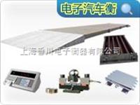 SCS-XC-A10吨带打印电子汽车衡(200吨带打印电子汽车衡)