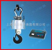 OCS-XC-BC1吨无线传输带打印吊秤(100吨无线传输带打印吊秤)