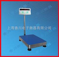 TCS-XC-C30kg带打印台秤(1吨带打印台秤)