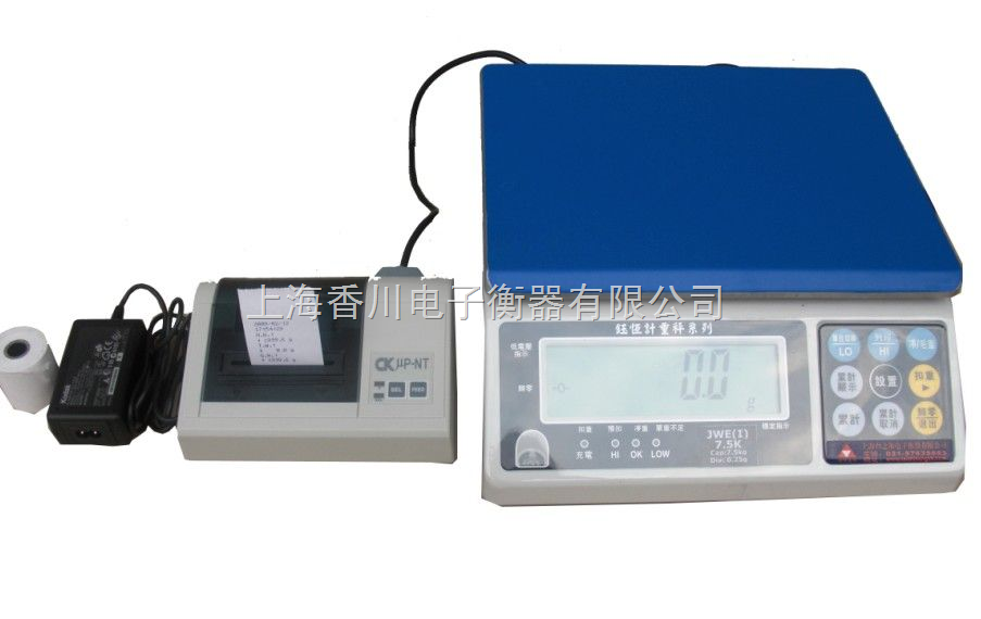 3kg带打印桌秤(30kg带打印桌秤)