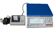 ACS-XC-E3kg带打印桌秤(30kg带打印桌秤)
