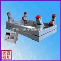 DCS-XC-G1吨带打印钢瓶秤(3吨带打印钢瓶秤)