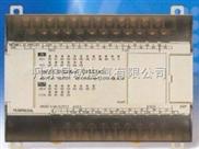 日本欧姆龙PLC