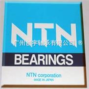 抚州日本进口轴承代理/NTN轴承/组合轴承 ZARN50110