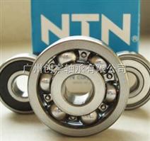 上饶NTN进口轴承代理/组合轴承 ZARN45105