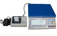 ACS-XC-A3kg连接电脑桌秤(30kg连接电脑桌秤)