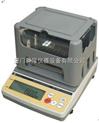 固体专用视密度测试仪 GH-300E/600E