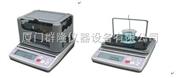 固液体两用密度测试仪GH-300S/600S