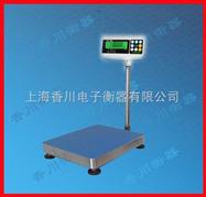 TCS-XC-D30kg可接报警灯台秤(可接报警灯台秤)