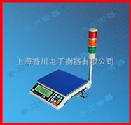 ACS-XC-D3kg连接报警灯桌秤(30kg连接报警灯桌秤)