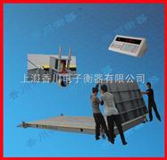 SCS-XC-C10吨移动式汽车衡(60吨移动式汽车衡)