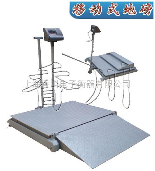 移动地磅秤(1-5吨地磅秤)