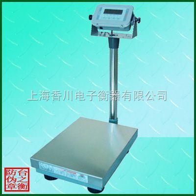 30kg防水台秤(1吨防水台秤)