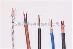 耐高温热电偶补偿导线