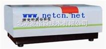 激光粒度仪/激光粒度分布仪(0.1μm~500μm