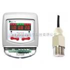 MD-S910FMD-S910F分体式压力控制器 壁挂式水泵控制器 智能水泵控制器 水泵开关
