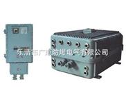 BBP58防爆电动机调速变频器,防爆变频器厂家,柳市防爆变频器